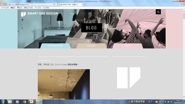スクリーンショット 2014-03-14 09.41.23