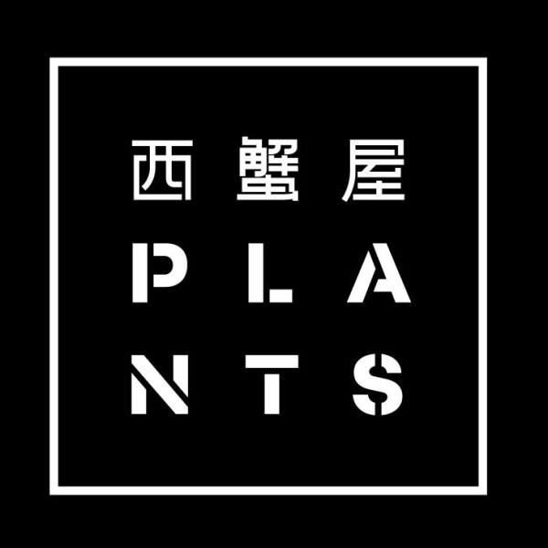 N-PLANTS_sign