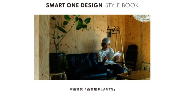 style book01