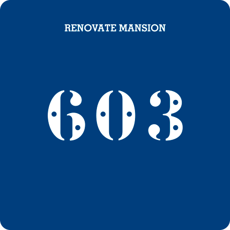 603_logo